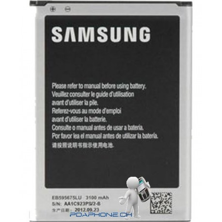 Samsung Batterie pour Galaxy Note II
